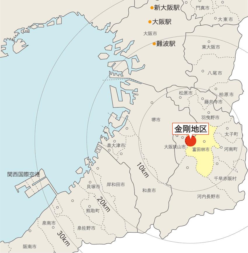 金剛地区_広域地図